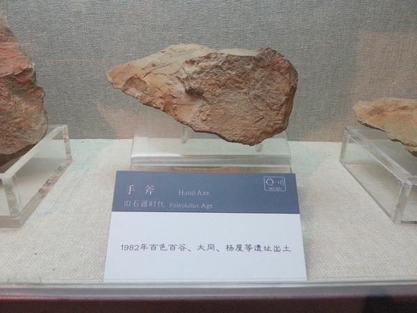 怎么辨别石器时代的手斧?旧石器时代考古方法初探