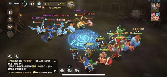 《石器时代》平民游戏的综合攻略